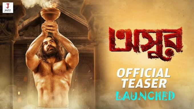 Asur Teaser Launched
