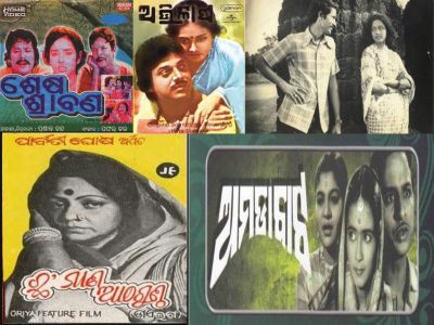 Top-10 Odia Movies of All Time