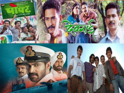 Top 10 Movies of Atul Kulkarni