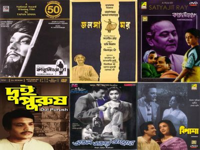 Top 10 Movies of Chhabi Biswas