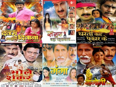 Top 10 Movies OF Manoj Tiwari