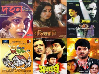 Top 10 Bengali Movies of Abhishek Chatterjee