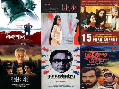 Top 10 Bengali Movies of Dhritiman Chatterjee