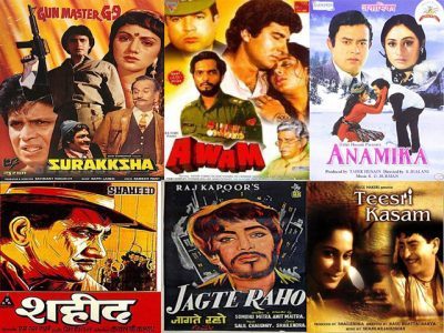 Top 10 Movies of Iftekhar