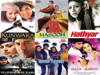 Top 10 Movies of Inder Kumar