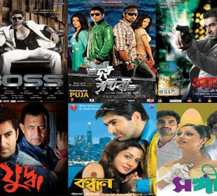Top 10 Bengali Movies of Jeet