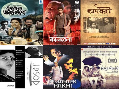 Top 10 Bengali Movies of Parambrata Chatterjee