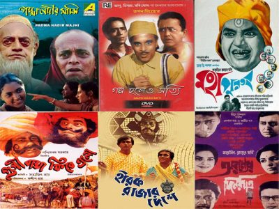 Top 10 Bengali Movies of Rabi Ghosh