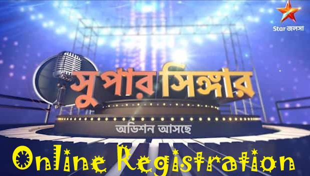 Super Singer on Star Jalsha Auditions Season 2
