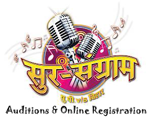 Sur Sangram Auditions 2020