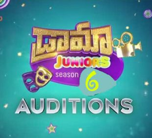 Zee Telugu Drama Juniors Online Registration 2020