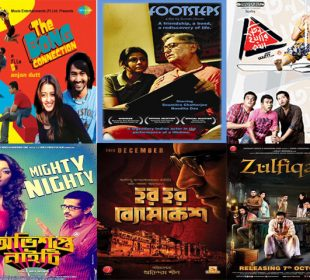 Top 10 Bengali Movies of June Malia