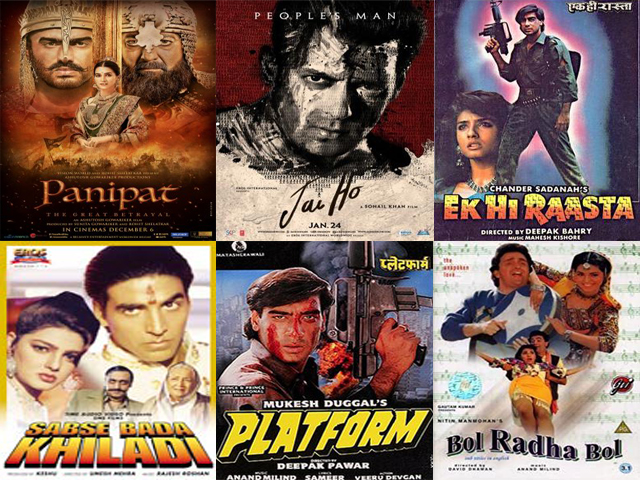 Top 10 Movies of Mohnish Bahl