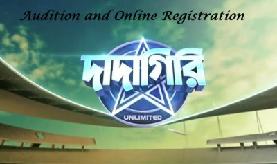 Zee Bangla Dadagiri Unlimited Auditions & Online Registration 2021
