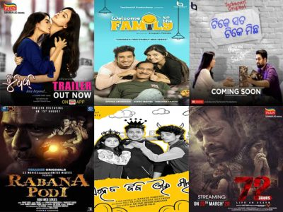 Top 10 Oriya Web Series