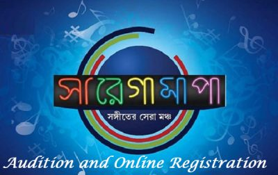 Zee Bangla Sa Re Ga Ma Pa Auditions and Online Registration 2021