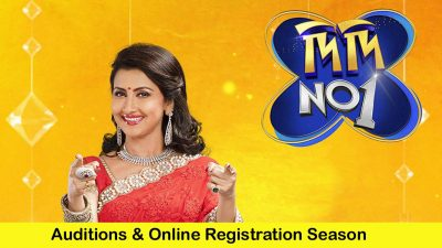 Zee Bangla Didi No. 1 Auditions & Online Registration 2021