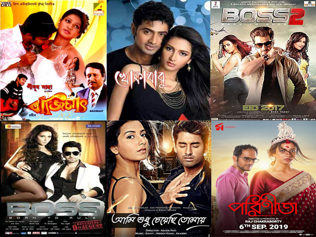 Top 10 Movies of Subhasree Ganguly