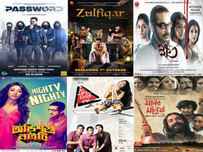 Top 10 Bengali Movies of Paoli Dam