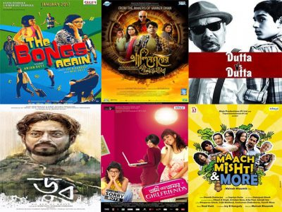 Top 10 Bengali Movies of Parno Mittra