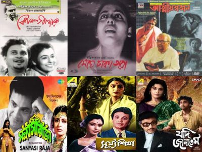 Top 10 Movies of Supriya Devi