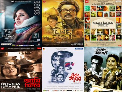 Top 10 Movies of Swastika Mukherjee