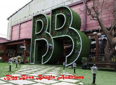 Bigg Boss Bangla Audition 2021