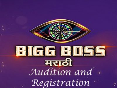 Bigg Boss Marathi Registration 2021