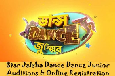 Star Jalsha Dance Dance Junior 2021