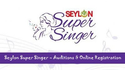Seylon Super Singer Registraion 2021