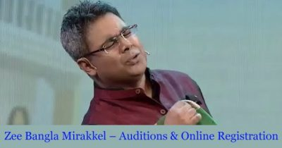 Zee Bangla Mirakkel Registration 2021