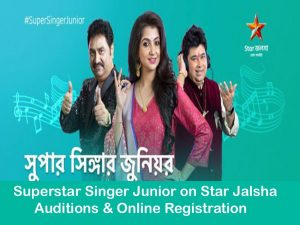 Superstar Singer Junior Audition 2021